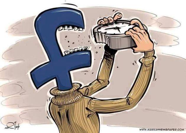 Wasting time on social networks